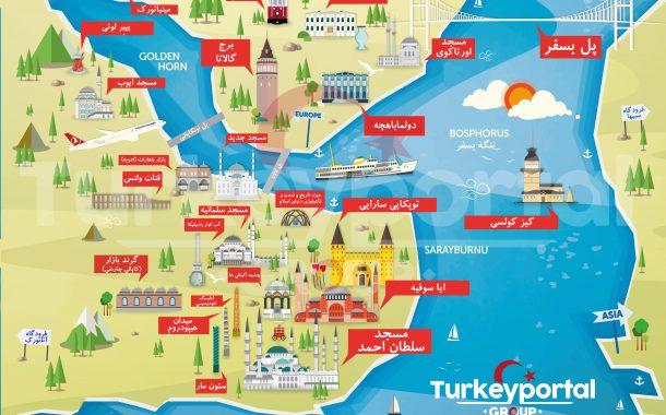 نقشه مناطق توریستی بخش اروپایی استانبول