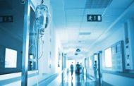 فرصتی ویژه برای سرمایه گذاری در حوزه سلامت و درمان در ترکیه