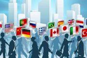 از مهاجرت چی یاد گرفتیم