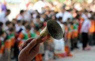 زمان مناسب برای ثبت نام در مدرسه در ترکیه