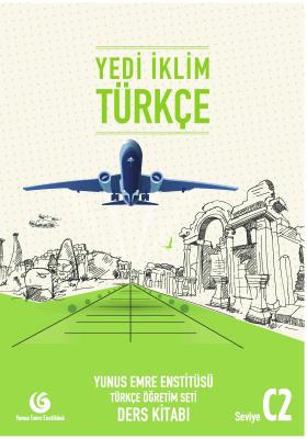کتاب آموزش زبان ترکی استانبولی