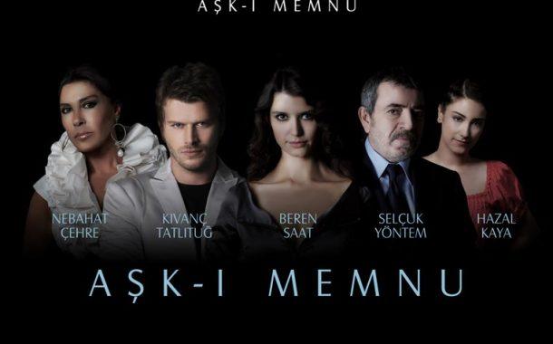 سریالهای ترکی ، ملودرامهای پرفروش در دنیا