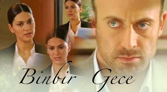 بهریت سریال های ترکی