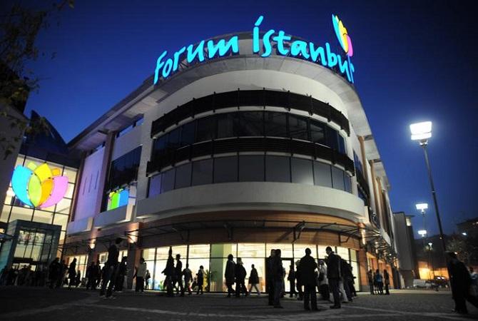 مرکز خرید فروم استانبول Forum İstanbul استانبول