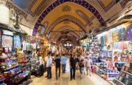 نکات جذاب Kapalıçarşı بازار بزرگ استانبول (کاپالی چارشی)
