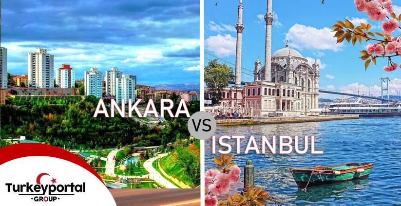 استانبول یا آنکارا – مقایسه دو شهر استانبول و آنکارا