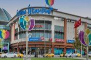 مرکز خرید فروم استانبول - معرفی ویدیویی