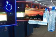 شارژ استانبول کارت با بطری آب در استانبول