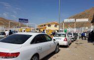 سفر به ترکیه با ماشین شخصی - شرایط و مدارک