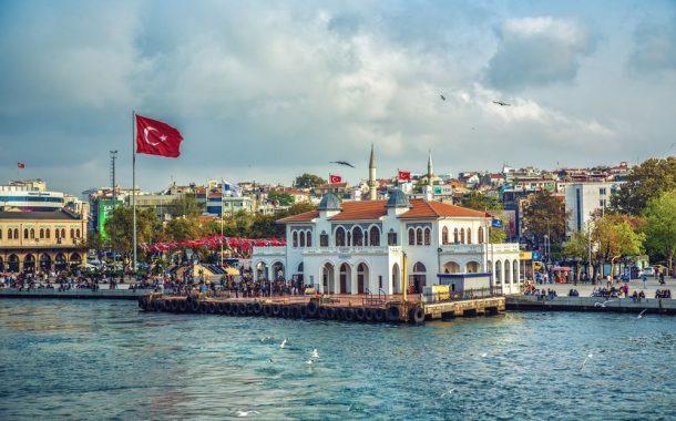 کادیکوی عروس آسیایی استانبول