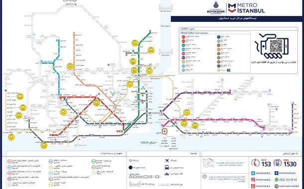 نقشه مراکز تجاری شهر استانبول