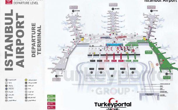 نقشه فرودگاه جدید استانبول(پروازهای خروجی)