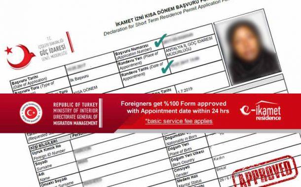 راندوو اقامت ترکیه چیست؟ نکات مهم در پر کردن آن