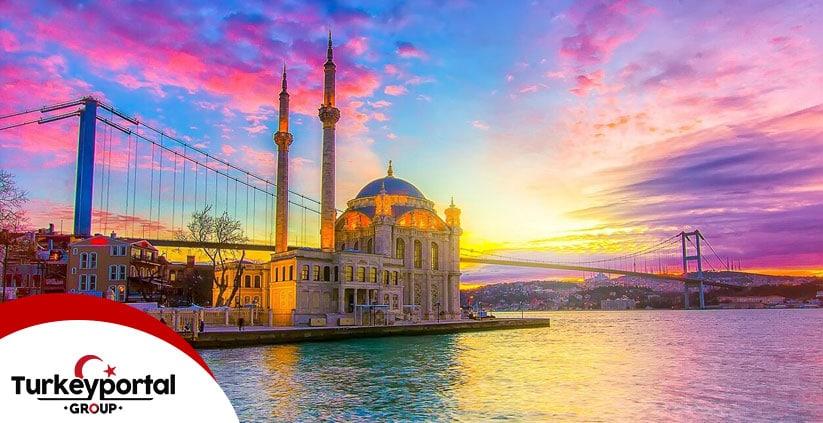 شهروندی ترکیه اونم با ۲۵۰ هزار دلار ؟! خوب میریم یه جای بهتر
