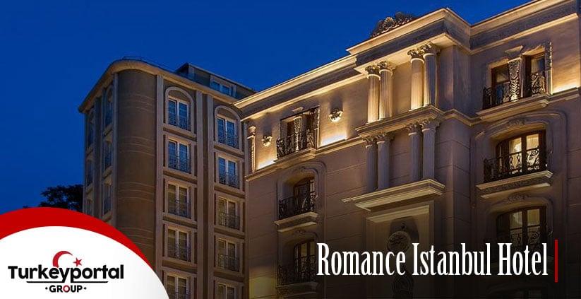 هتل رومانس