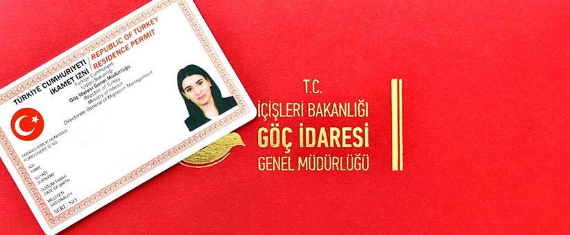 اقامت توریستی ترکیه مناسب شماست اگر ...