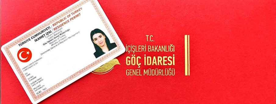 اقامت توریستی ترکیه مناسب شماست اگر …