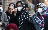 آخرین اخبار کرونایی ایران و جهان