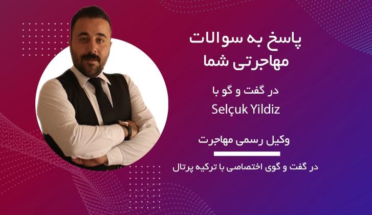 مهاجرت و روش های اقامت در ترکیه از زبان وکیل دادگستری