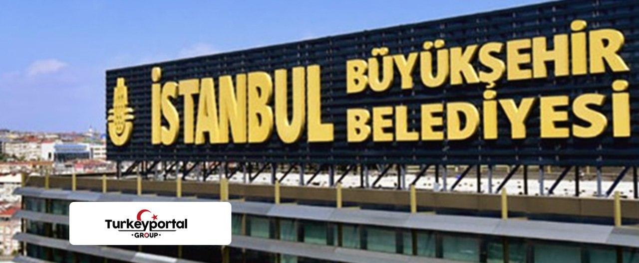 بسته حمایتی شهرداری استانبول برای افراد خارجی مقیم ترکیه