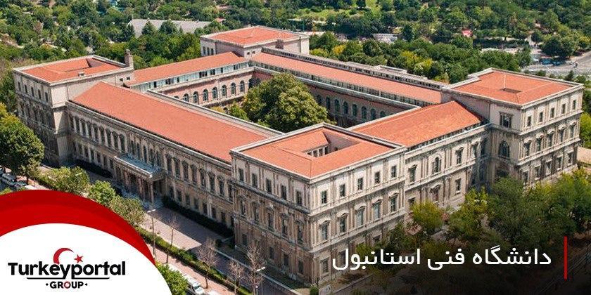 فنی استانبول