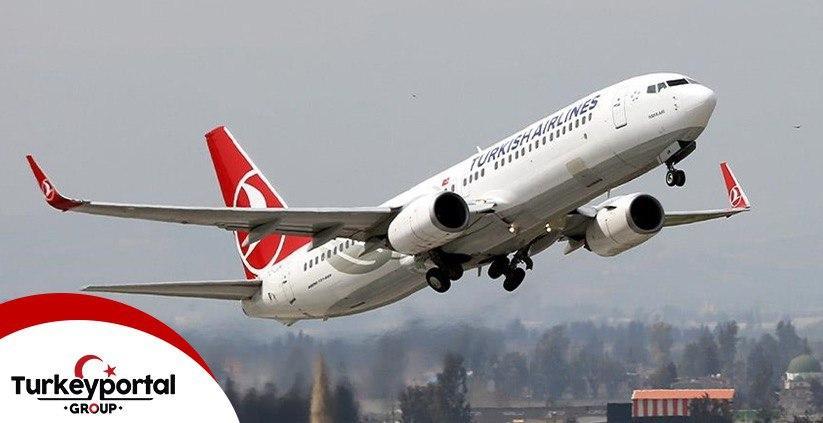 پرواز های ترکیش ایرلاینز