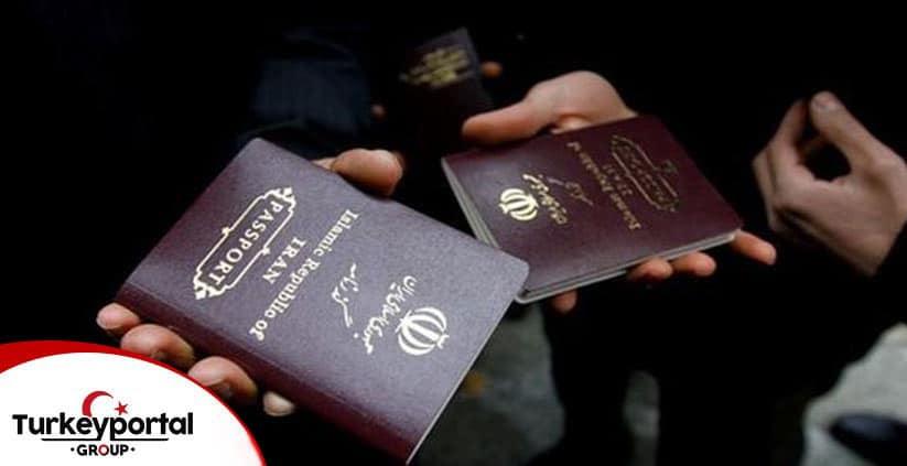 تمدید یکساله و رایگان گذرنامههای شهروندان ایرانی