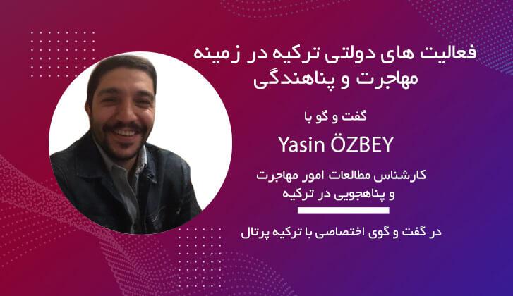 فعالیت های دولتی در زمینه مهاجرت و پناهجویی در ترکیه
