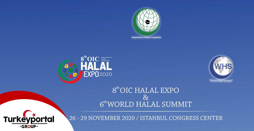 نشست جهانی حلال و هشتمین نمایشگاه محصولات حلال ۲۰۲۰ در استانبول
