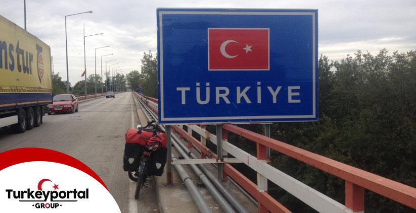 اطلاعیه سفارت ترکیه در ایران (شرایط کلی ورود و خروج از مرزهای زمینی)