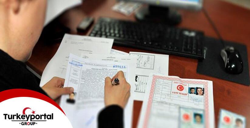 ویزا با مالکیت ملک در ترکیه