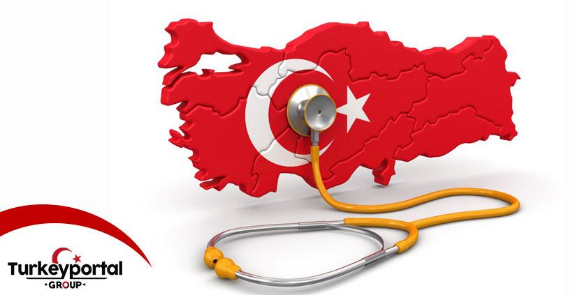 هر آنچه که باید درباره پزشکی در ترکیه بدانید: