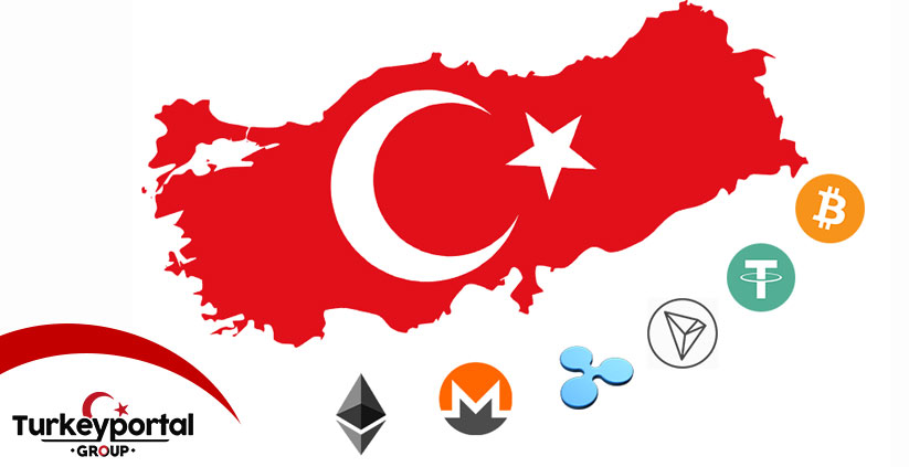 ارز دیجیتال در ترکیه
