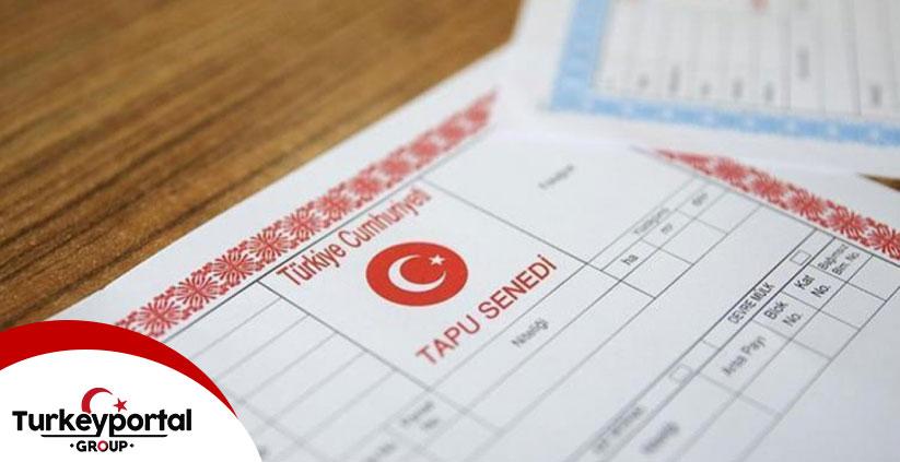 سند مالکیت خرید خانه در ترکیه