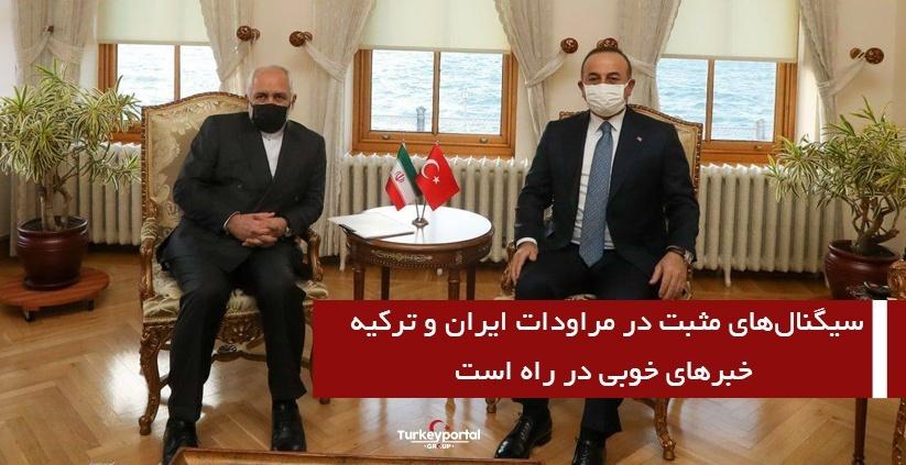 سیگنالهای مثبت در مراودات ایران و ترکیه خبرهای خوبی در راه است