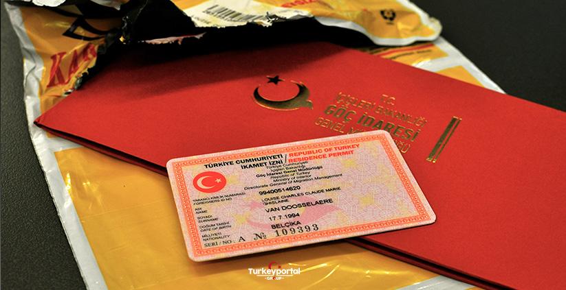 مدارک لازم جهت اخذ اقامت توریستی ترکیه چیست؟