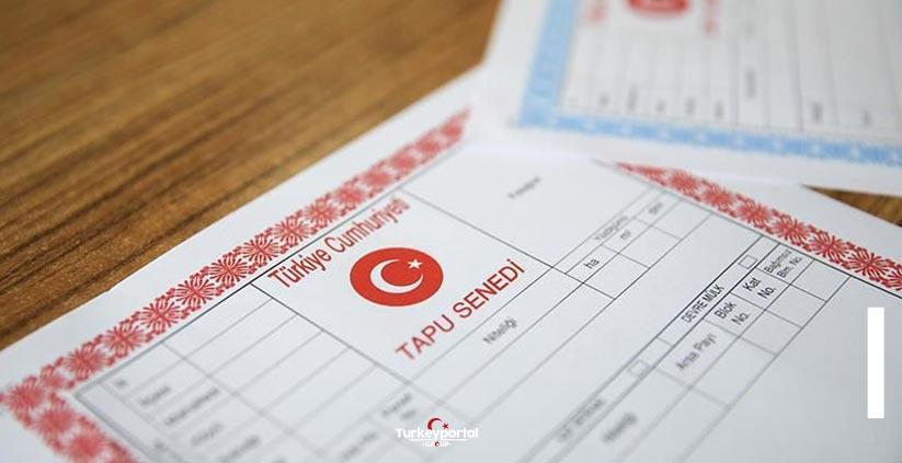 مفاد قرارداد خرید آپارتمان در ترکیه