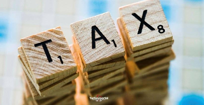 در صورت گم شدن کد مالیاتی چه باید کرد؟