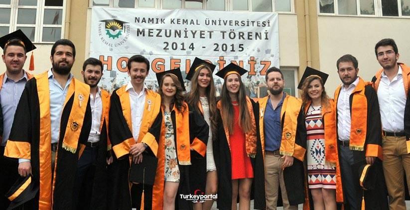 برترین دانشگاه های ترکیه برای تحصیل کدام دانشگاه ها هستند؟