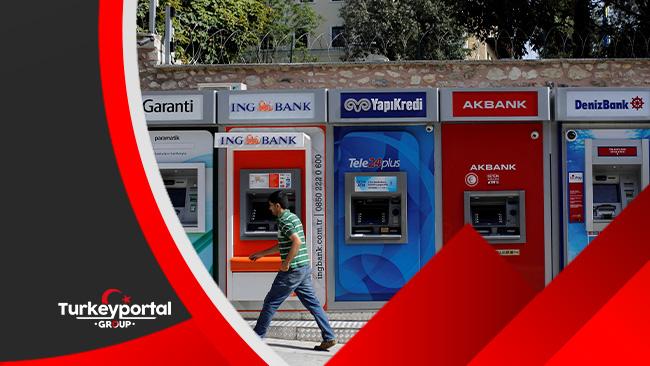 بهترین بانکهای ترکیه