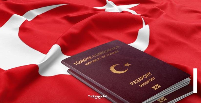 گرفتن اقامت ترکیه از طریق خرید ملک اقساطی در ترکیه