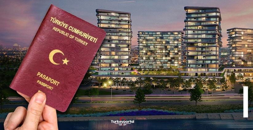 روشهای خرید ملک در ترکیه به صورت اقساطی