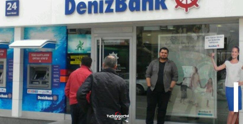 دنیز بانک