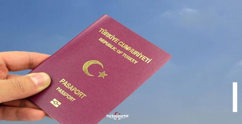 ارزش و اعتبار پاسپورت ترکیه