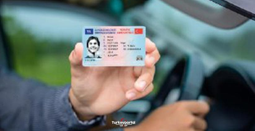هزینه های لازم برای دریافت گواهینامه در ترکیه