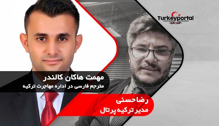 تفاوت و اشتراکات فرهنگی ایرانیان و ترک ها